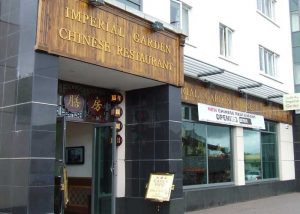 the-imperial-garden-chinese-restuarant-in-waterford